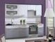 Smile zestaw kuchenny 2,4 m-meble kuchenne.Dowolna konfiguracja.