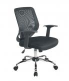 Fotel biurowy - Mobi (W-95-4)