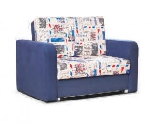 Sofka Sandra I - fotel rozkładany do spania, amerykanka